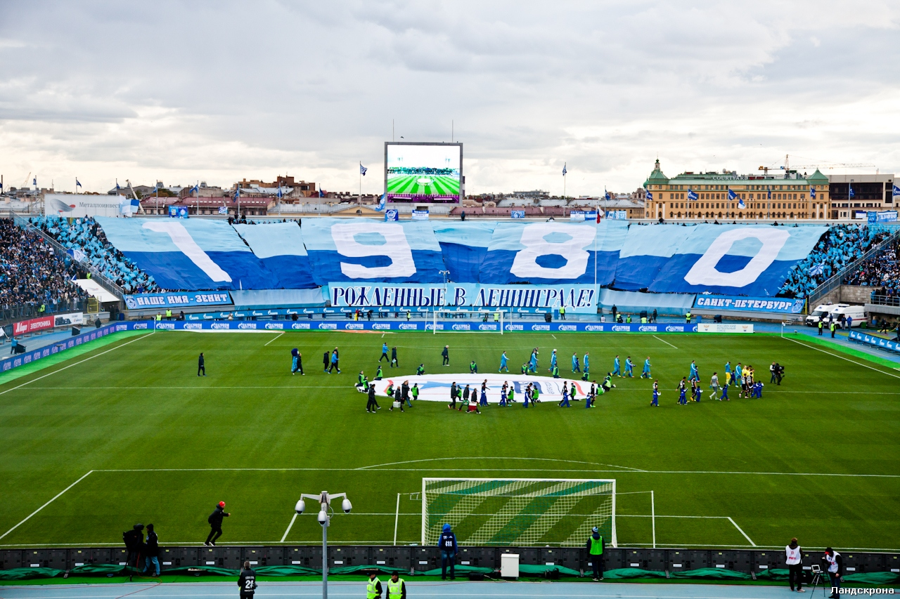 The Ugly Side of FC Zenit St Petersburg