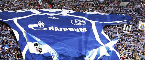 Gazprom Football Empire - Creating a Global Image