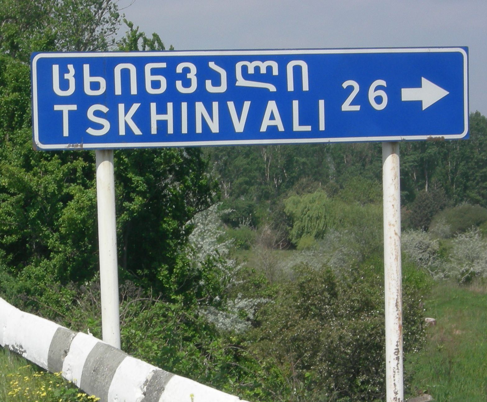 Spartaki Tskhinvali: Georgia's football memorial to South Ossetia