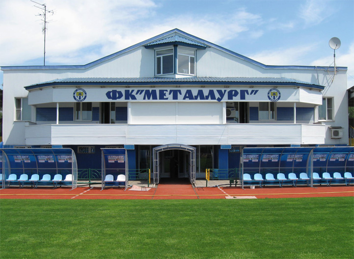 Metalurh Donetsk to merge with Stal Dniprodzerzhynsk