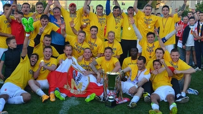 FC Milsami Orhei – Moldova's Champions League Contender
