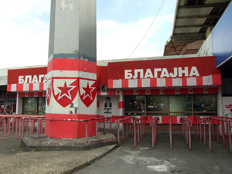 Football in Serbia – Communist Laws and Socialist Legacy