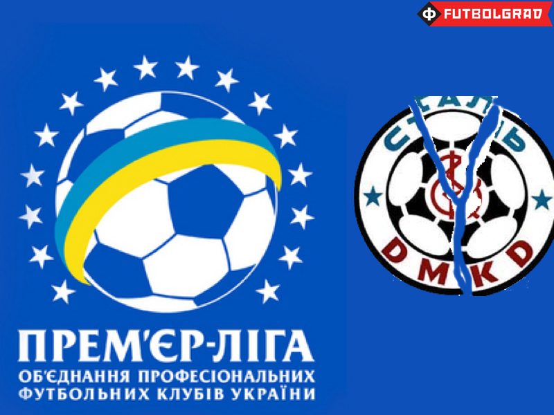 Stal Dniprodzerzhynsk – From Controversy to Crisis