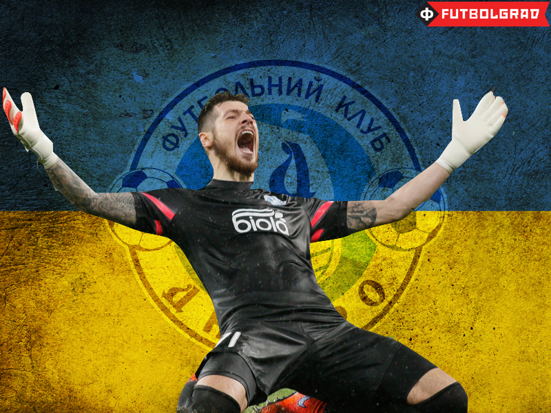 Denys Boyko – Ukrainian Stopper to Leave Dnipro?