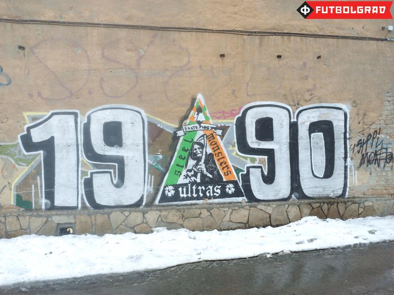 Siberian Travels – Football Fan Culture in Russia