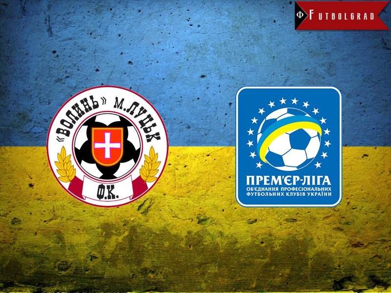 Volyn Lutsk – Confusion Over UPL Certification
