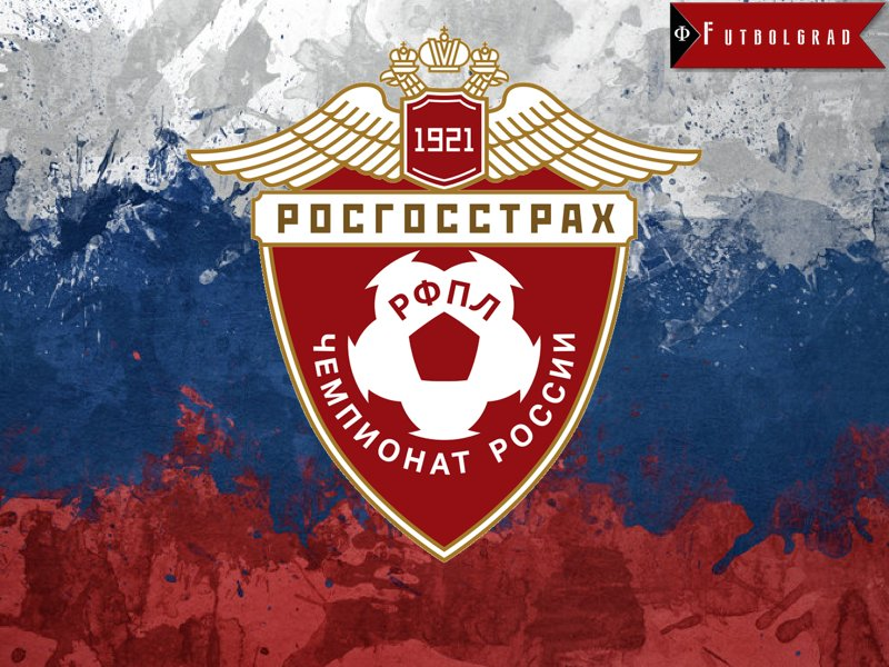 Russian Football Premier League – Who will win the 2016-17 Title?