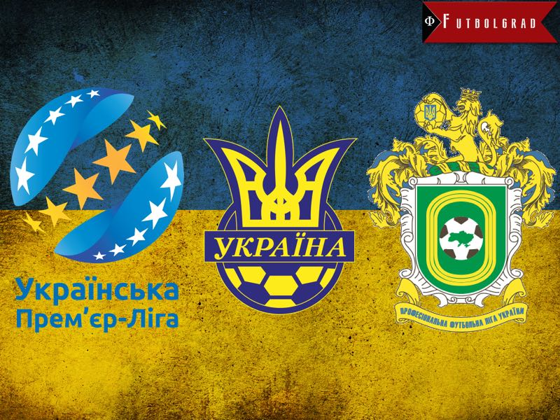 The Ever-changing Landscape of Ukrainian Football