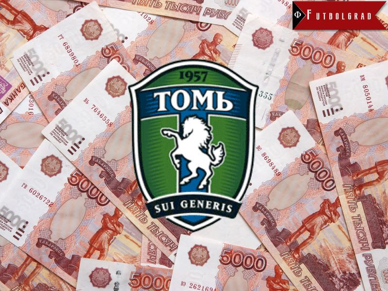 Tom Tomsk Highlights Weaknesses of State Funding