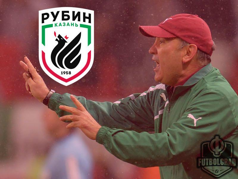 Kuban Berdyev – Back to the Roots at Rubin Kazan