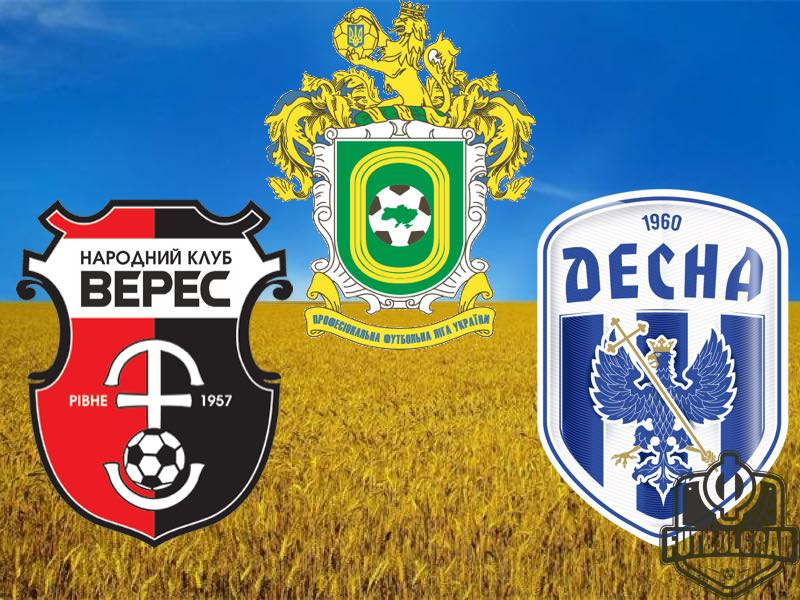 Veres and Desna Continue a Well-Established Ukrainian Football Tradition