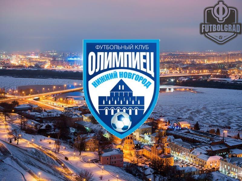 Olimpiyets Nizhny Novgorod and the Fight Against White Elephants
