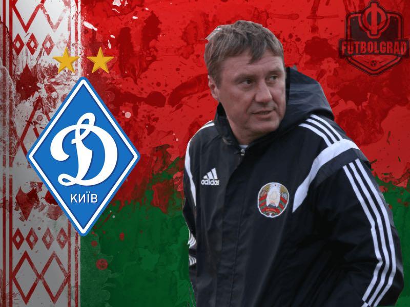 Alyaksandr Khatskevich – Introducing Dynamo's New Head Coach