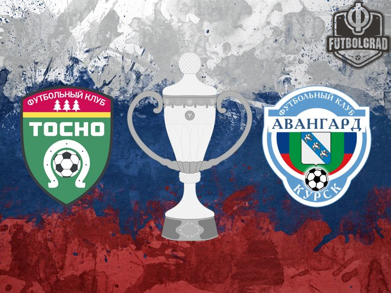Tosno vs Avangard Kursk – A cup final without stars