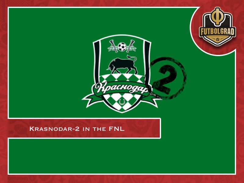 Krasnodar-2 – A youth team project with plusses and minuses