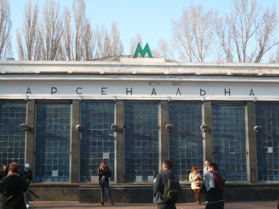 Arsenal Kyiv – Inventing the Alternative Football Club