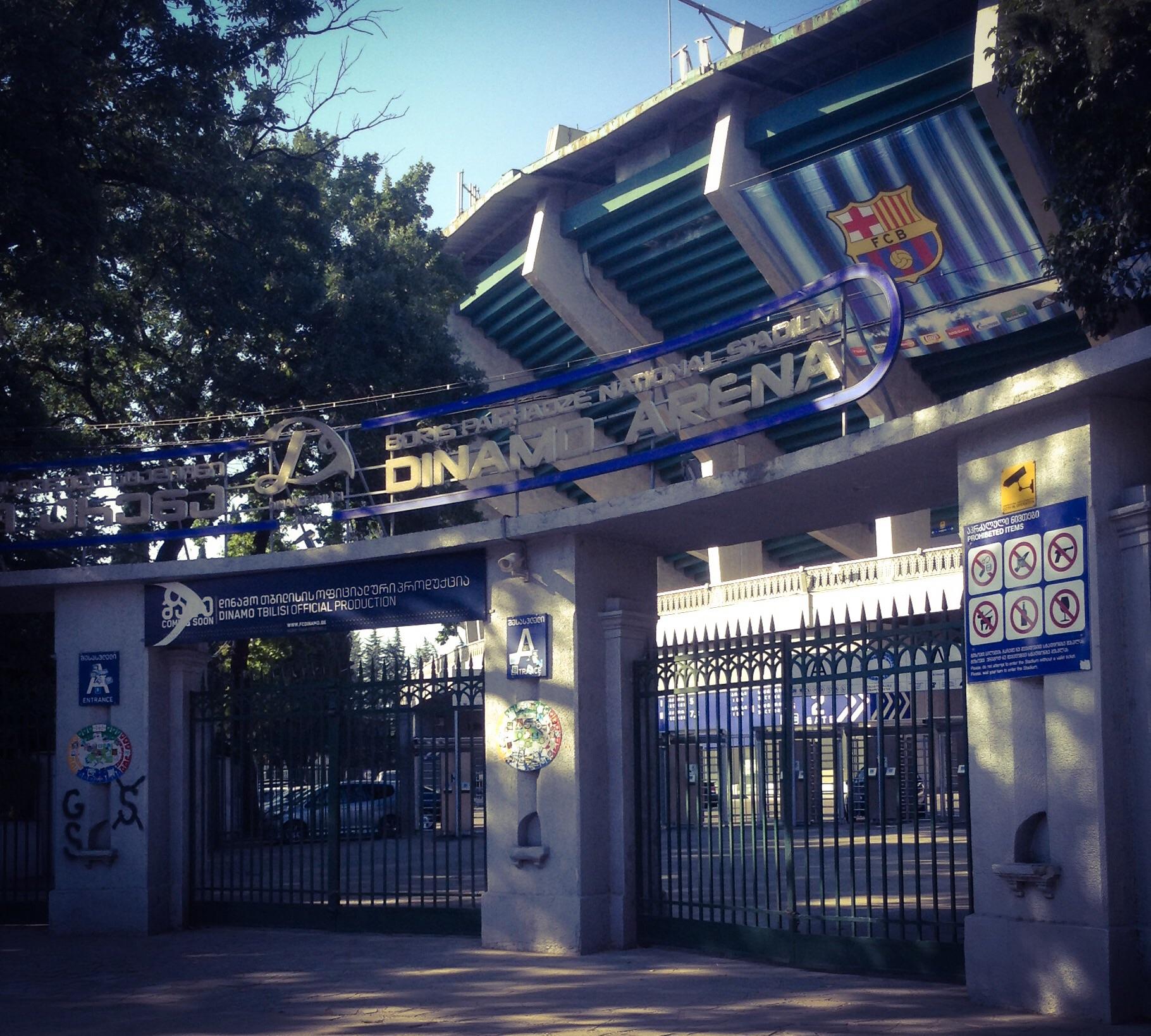 UEFA Super Cup – Introducing The Boris Paichadze Dinamo Arena
