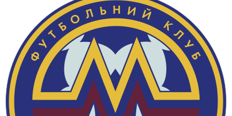 Metalurh Zaporizhya – On the Brink of Financial Collapse