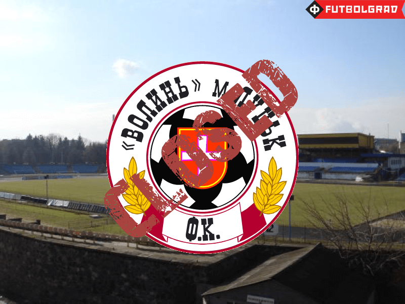 Volyn Lutsk to be Rebranded as Torpedo