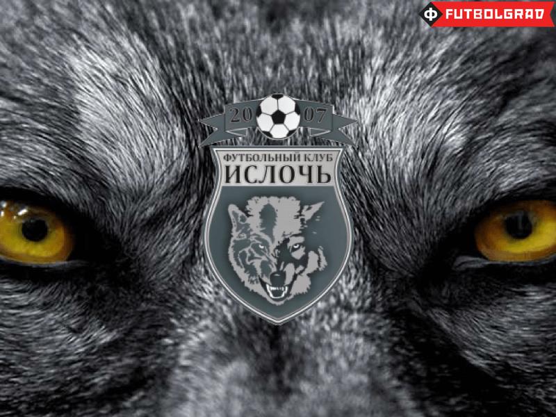 FC Isloch – Belarus' Football Fairy Tale