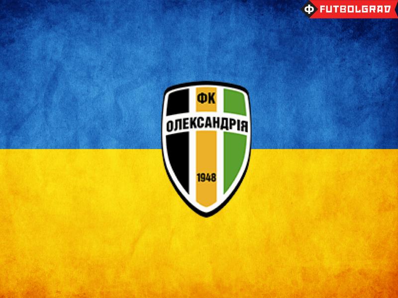 FC Oleksandriya – An Unlikely Success Story