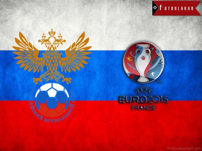 Russia's Euro 2016 Squad Analyzed