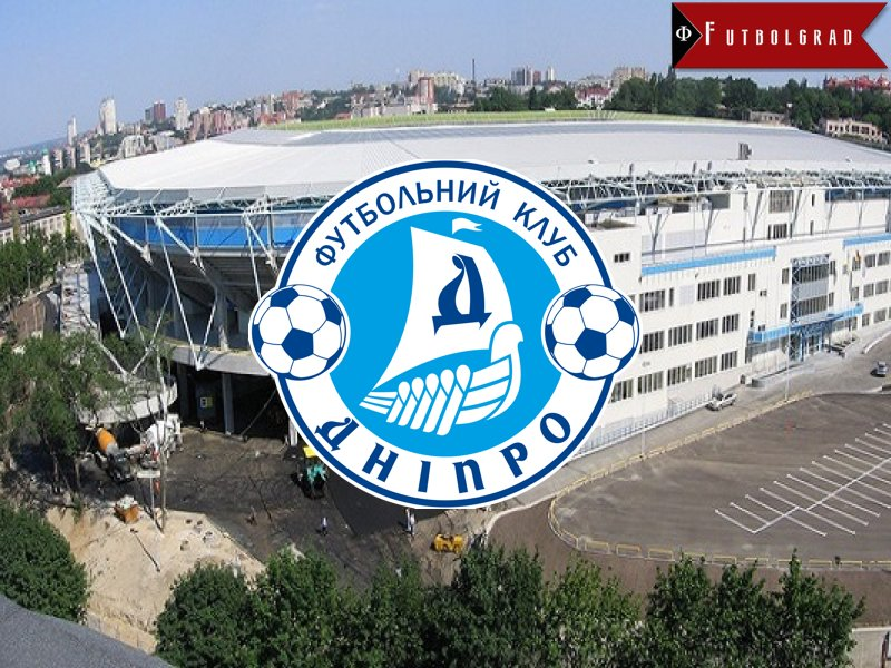 Presenting the New Dnipro Dnipropetrovsk
