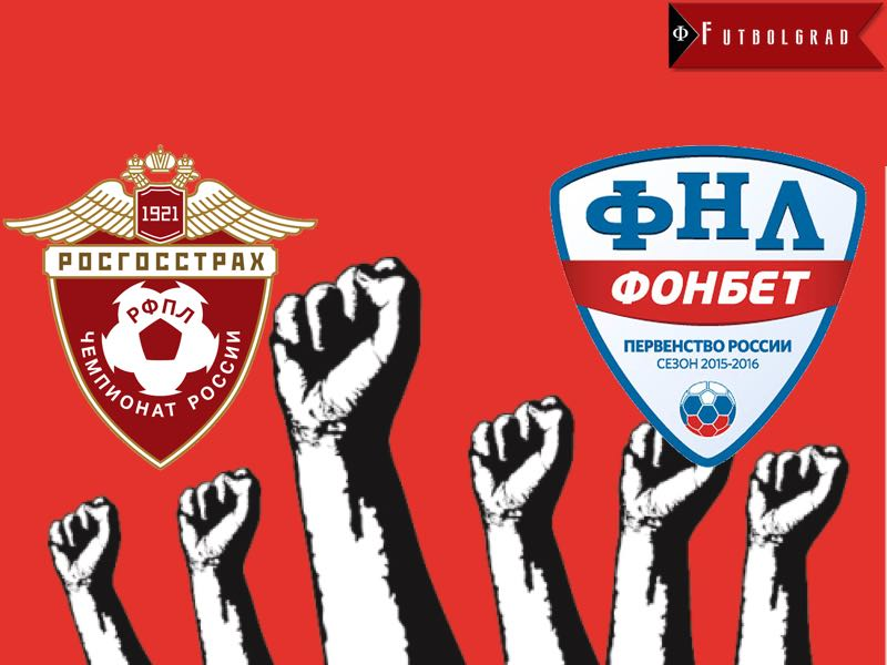 Membership Clubs – A Solution for Russian Football?