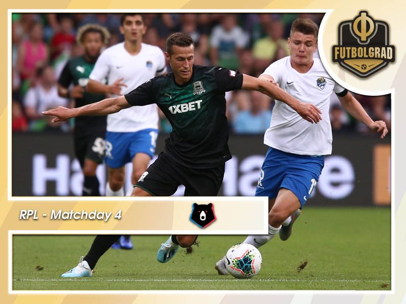 Premier Liga: Moscow's Oldest Derby highlights matchday 4